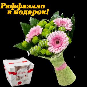 Доставка цветов во фраке киев 24 часа, цветы в челябинске адреса